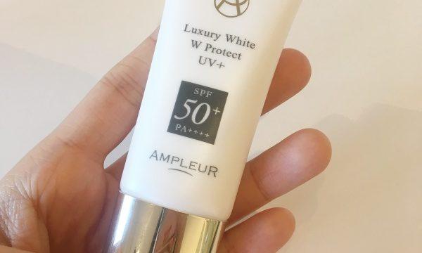 アンプルール日焼け止め(UV美容液)の口コミ