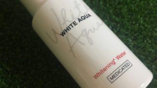 ホワイトアクア薬用美白水
