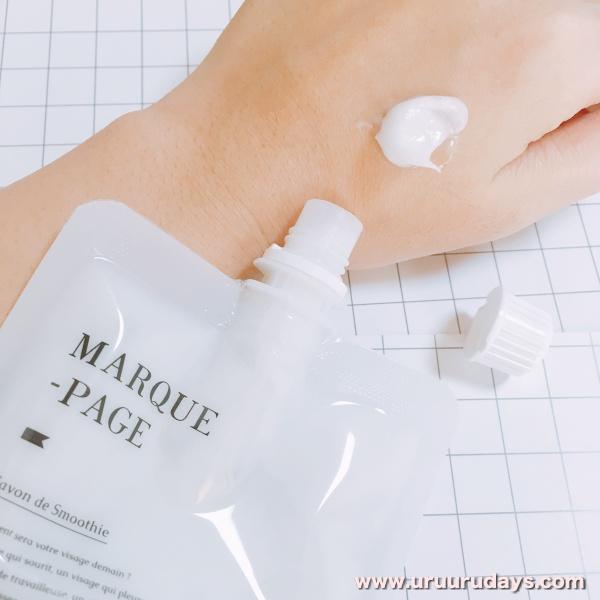 マルクパージュ洗顔(サボンドスムージー)