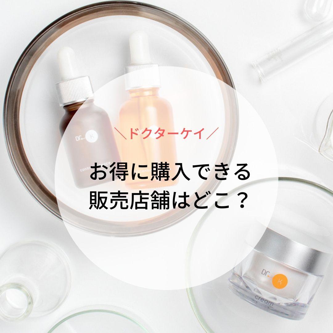 クリニック 科 青山 ヒフ